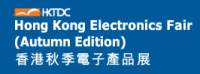 Hong Kong Electronics Fair, 13.-16.10.2017