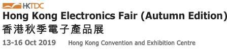 Hong Kong Electronics Fair, 13.10.-16.10.2019